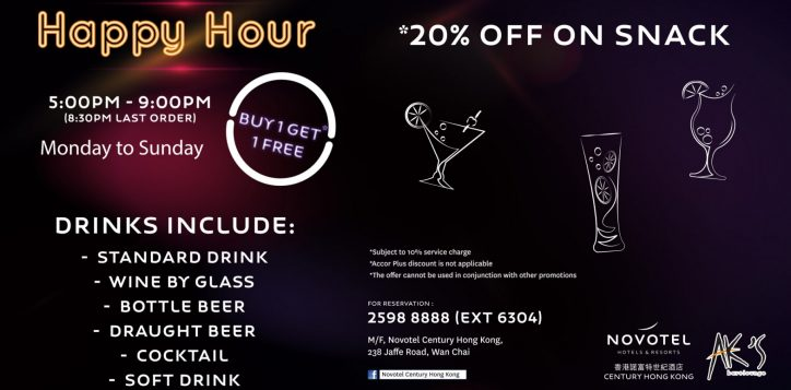 restaurant-bar-bar-1st-outlet-promotion-1st-promotion-happy-hour-2