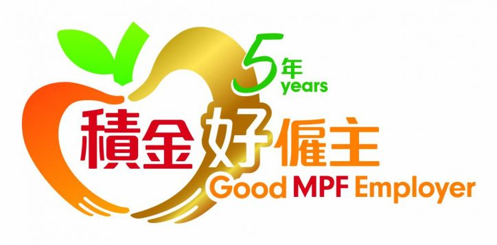 good-mpf-award_5years_logo_full-color-cmyk-2