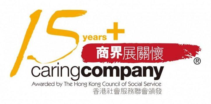 caring-company_2-2